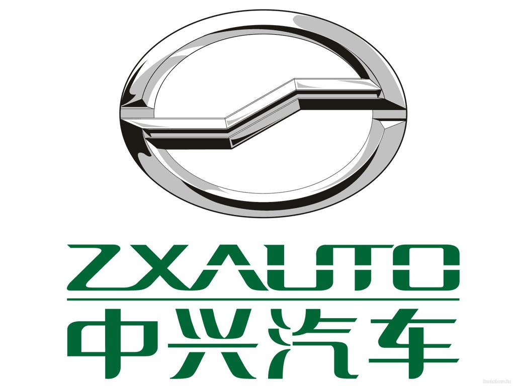 ZX Logo Wallpaper