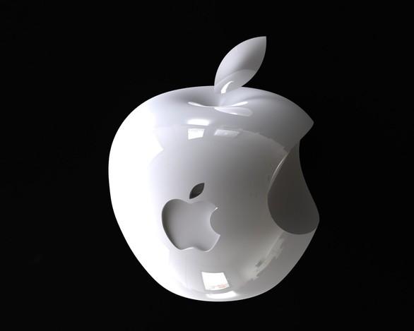 3D Apple logo Wallpaper