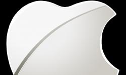 Apple inc logo