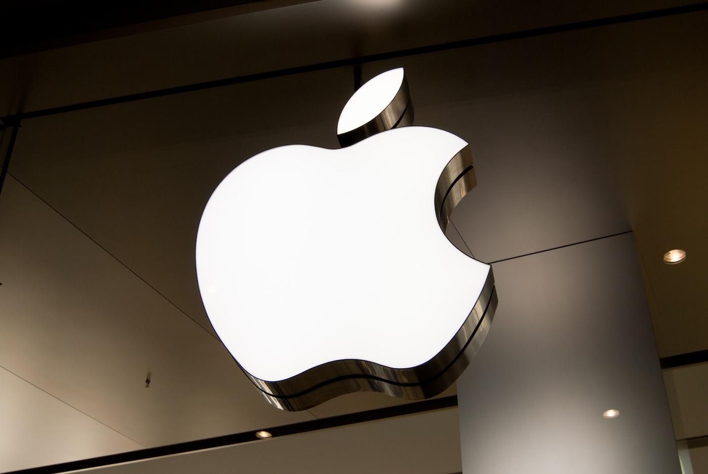 Apple store logo Wallpaper
