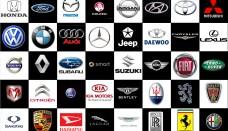 Cars logo 2014