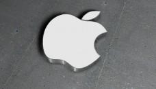 Metal Apple logo