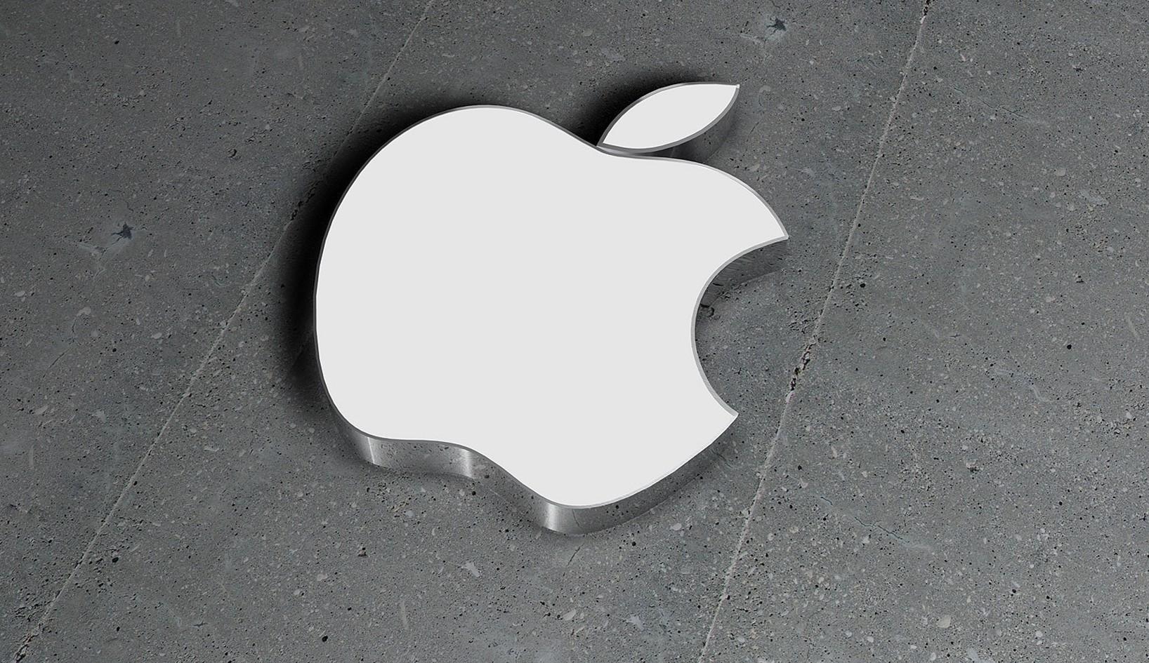Metal Apple logo Wallpaper
