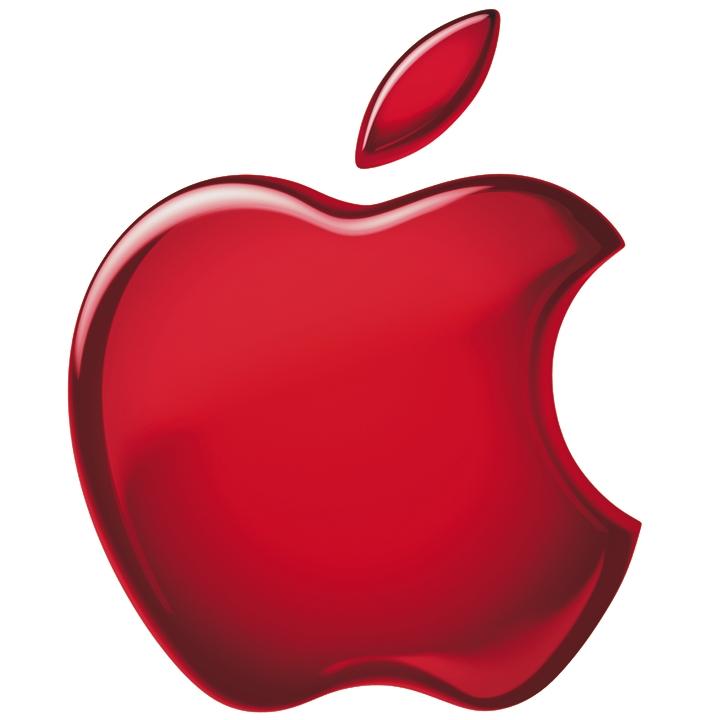 Red Apple logo Wallpaper