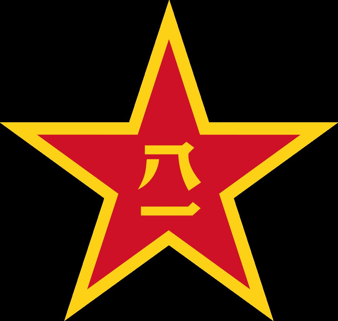 China Emblem Wallpaper