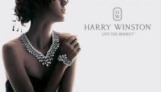 Harry Winston Jewelry Brand
