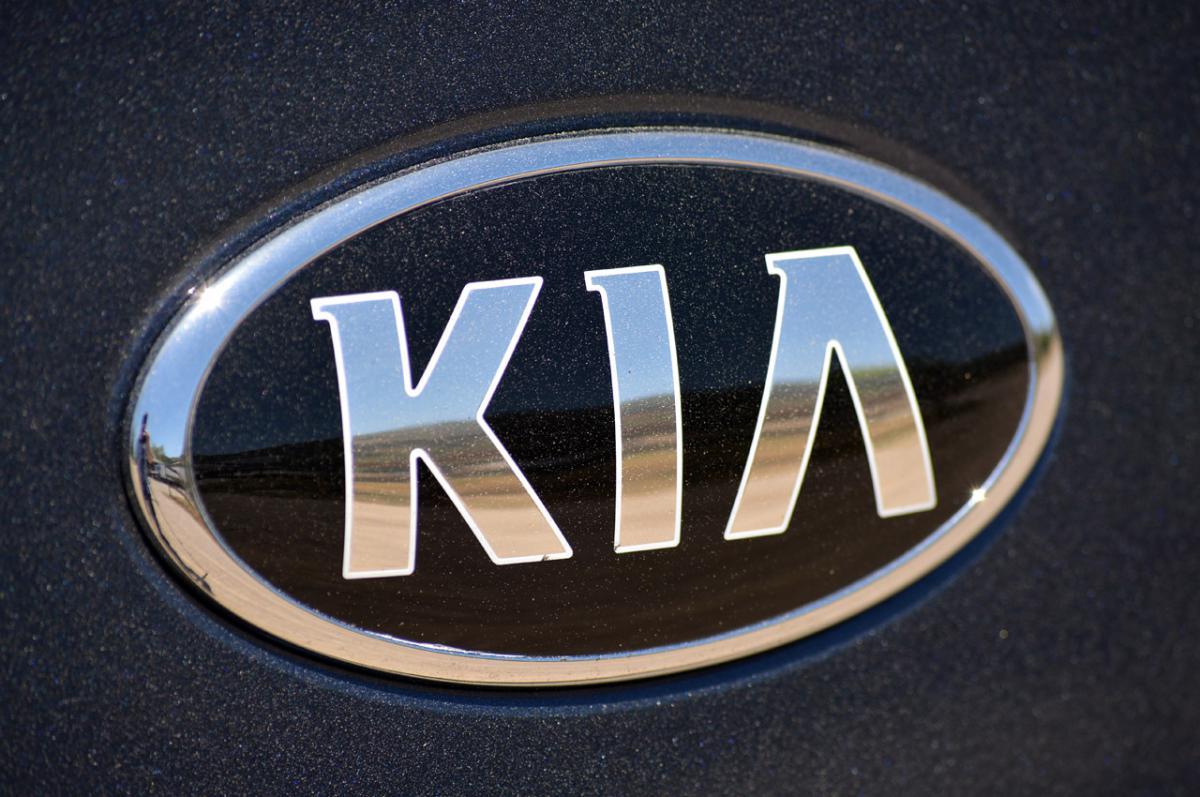 KIA Emblem Wallpaper