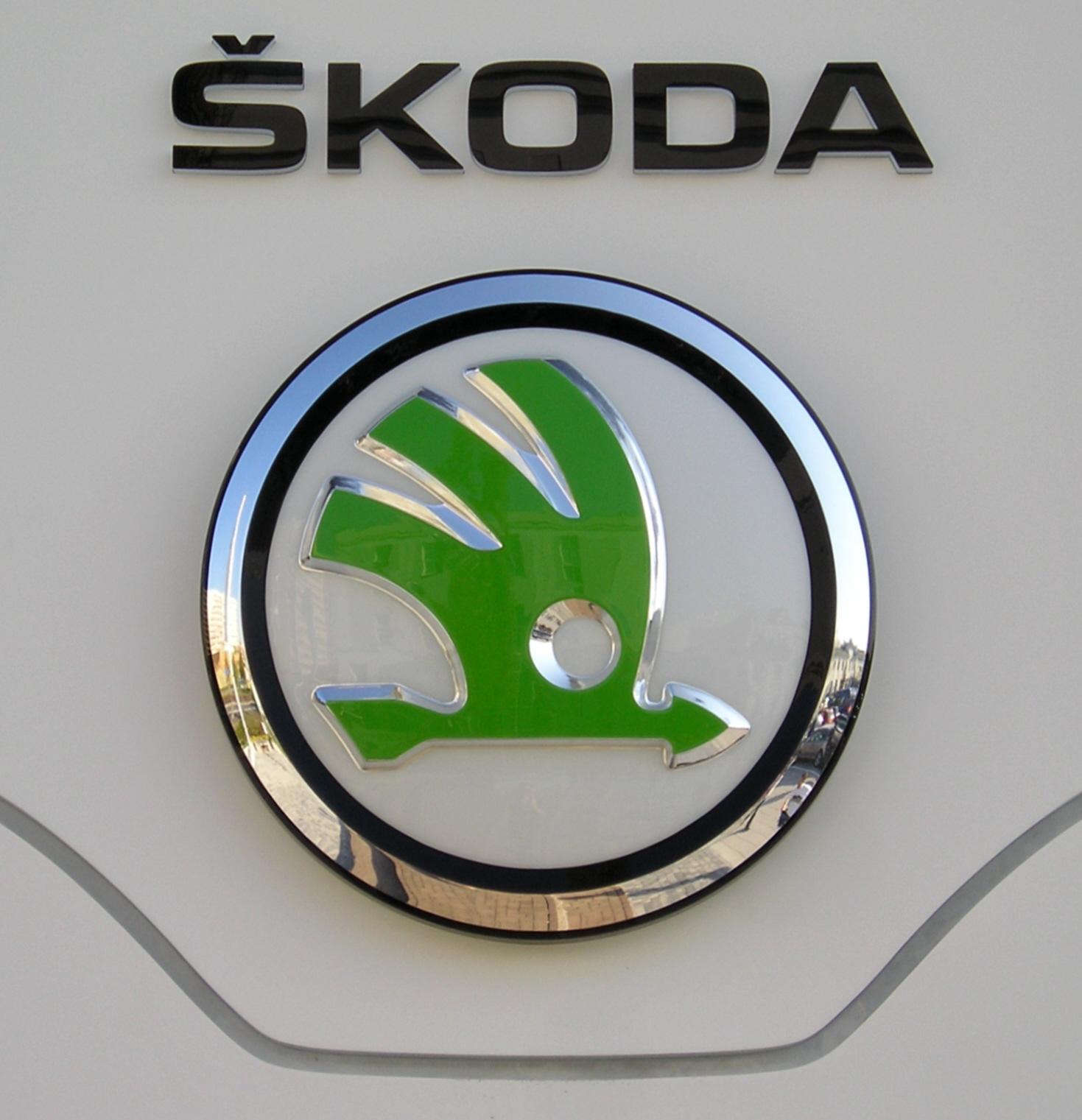 Skoda Emblem Wallpaper