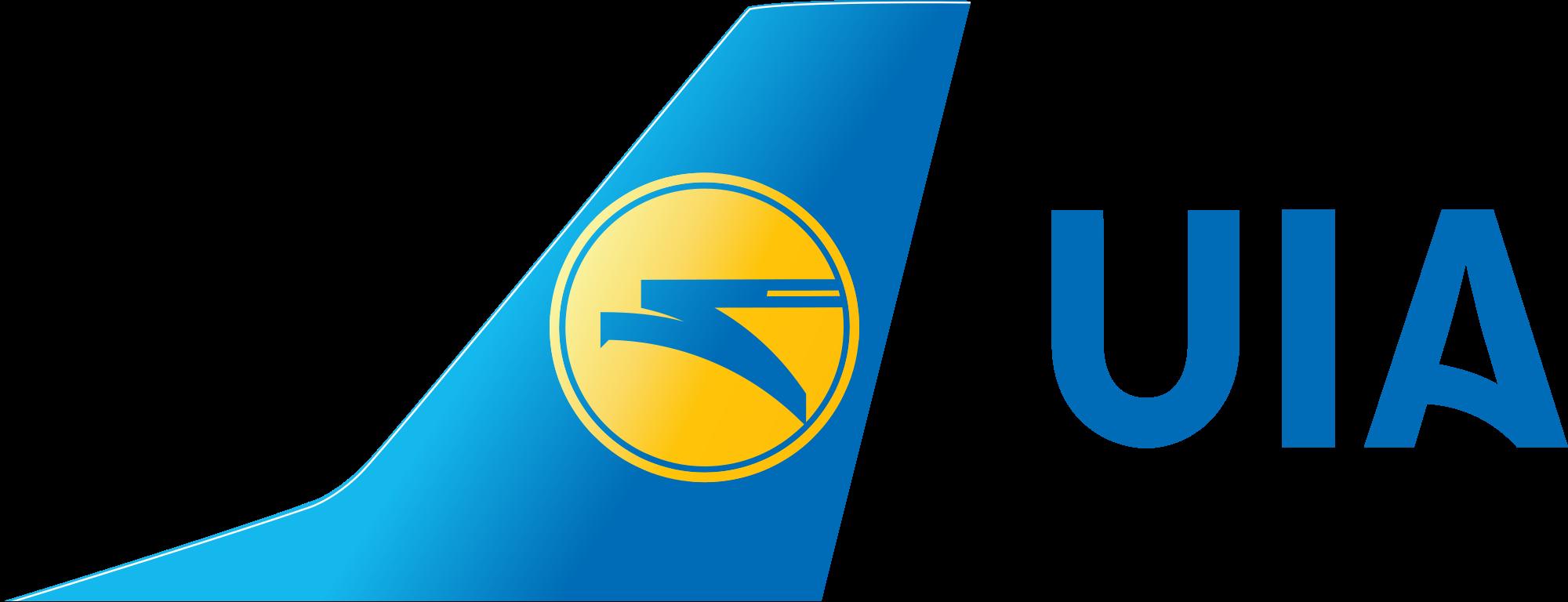 UIA Logo Wallpaper