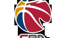Chinese Basketball Logo