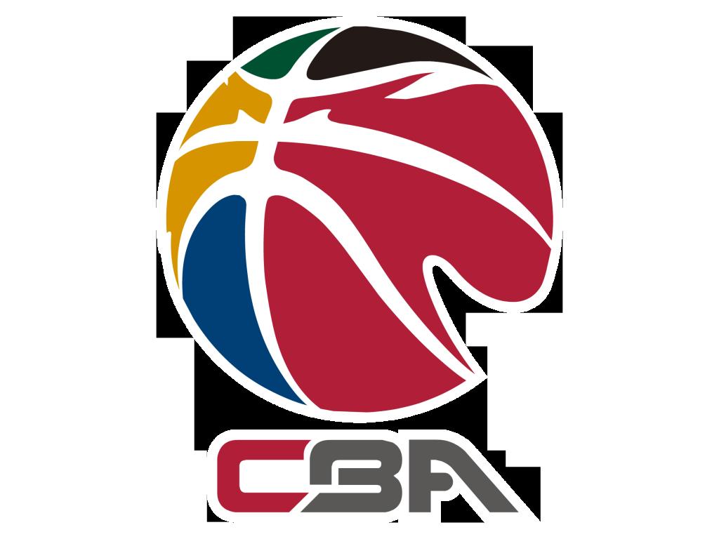 Chinese Basketball Logo Wallpaper