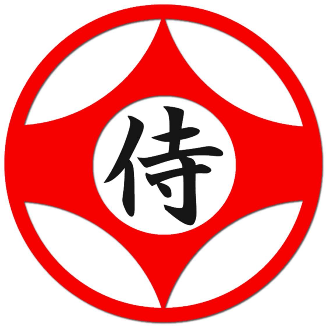 Kanku Samurai Logo Wallpaper