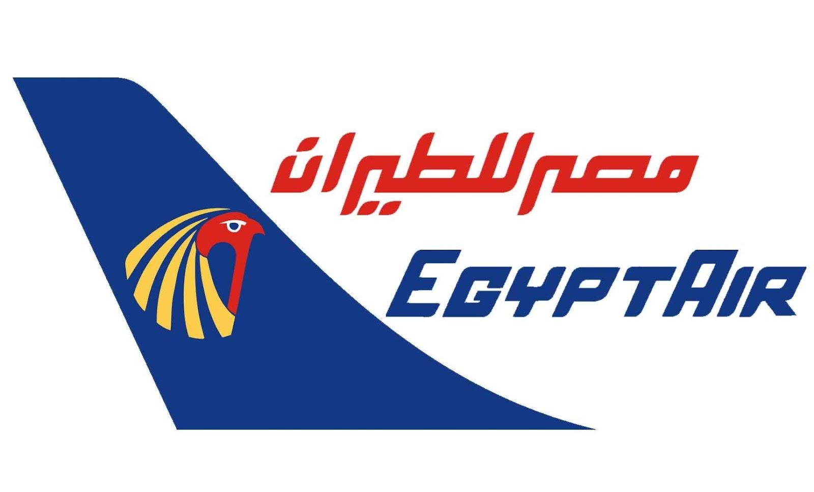 EgyptAir Logo Wallpaper